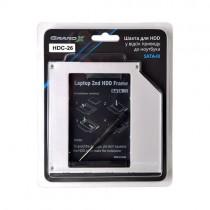"""Внутрішня кишеня 2.5"""" Grand-X HDC-26 9.5мм Slim у відсік приводу ноутбука SATA3"""
