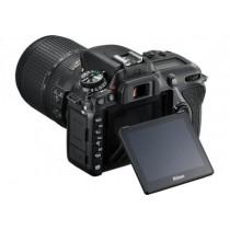 Фотокамера Nikon D7500 Kit 18-140VR