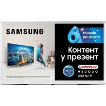 """Телевiзор 43"""" Samsung QE43LS01TAUXUA White"""