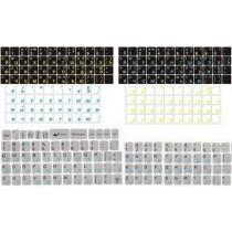 Наклейки для клавіатури (непрозорі:UA,RU) срібні, кирилиця