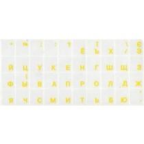 Наклейки для клавіатури (прозорі:UA,RU) жовті, кирилиця