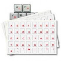 Наклейки для клавіатури (прозорі:UA,RU) червоні, кирилиця