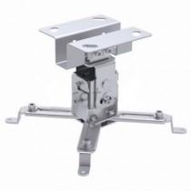 Кріплення Brateck PRB-2S Silver на стелю (Кронштейн для кріплення проектора. Відстань від стелі 120 мм, Нахил: -15 ° ~ + 15 °, Шарнір: 360 °, вага навантаження до: 20кг. Колір-срібло.)