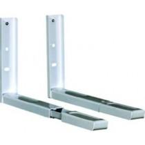 Кріплення X-Digital MW2080 Silver кріплення для мікрохвильової печі, 45.0 х 30.0 х 22.0 см, до 40 кг, можливість подовження тримачів до 45см, сірий