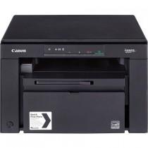 БФП лазерний Canon i-SENSYS MF3010 (А4, 18 ст/хв, 1200x600dpi, USB)