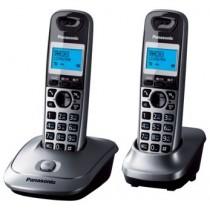 Радіотелефон Panasonic KX-TG2512UAM DECT Metallic