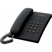 Телефон Panasonic KX-TS2350UAB Black