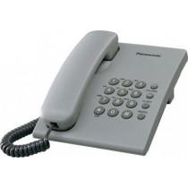 Телефон Panasonic KX-TS2350UAS Silver