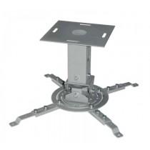 Кронштейн KSL CMPR-2-M для проектора